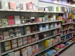 The stationary section
